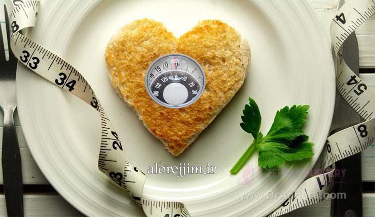 شهامت در کاهش وزن