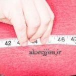 کاهش وزن با قانون جذب