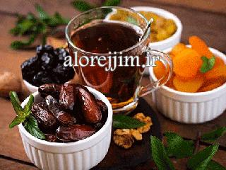 رژیم لاغری و کاهش وزن در ماه مبارک رمضان