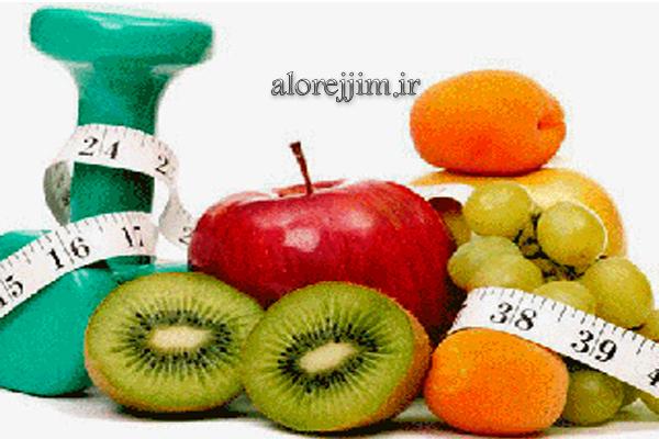کاهش وزن با غذای خاص و معده خالی